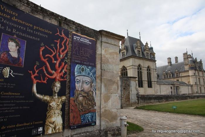 Замок Экуан он же музей Ренессанса 33605