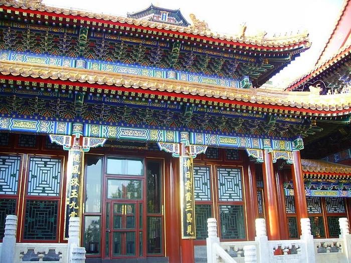 Пекин - Летний дворец императрицы 85649