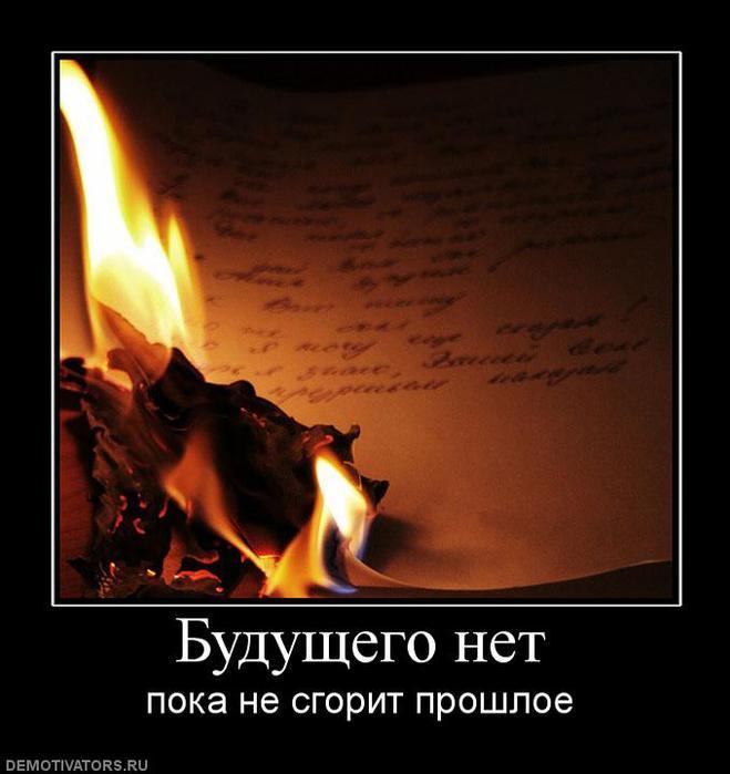 1276859901_735141_buduschegonet (659x699, 42 Kb)