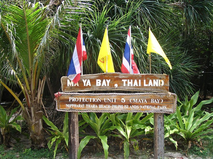 Тайланд - Острова Пи Пи--Phi Phi Islands 23650