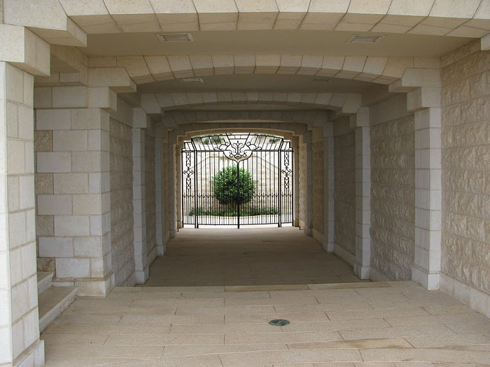 Хайфа, Бахайские сады 67160