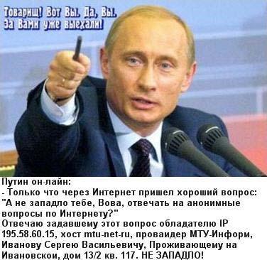 36159768_Vovik (376x366, 41 Kb)