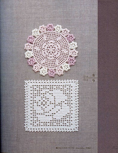 gift present for crochet: crochet rose pattern 100 magazine