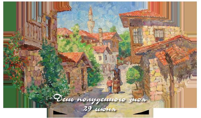 http://img0.liveinternet.ru/images/attach/c/1//60/930/60930280_1277798824_29iyunya2010.png