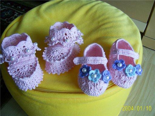 漂亮的娃娃鞋(17) - 柳芯飘雪 - 柳芯飘雪的博客