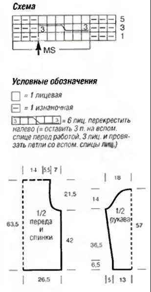 (309x597, 23Kb)