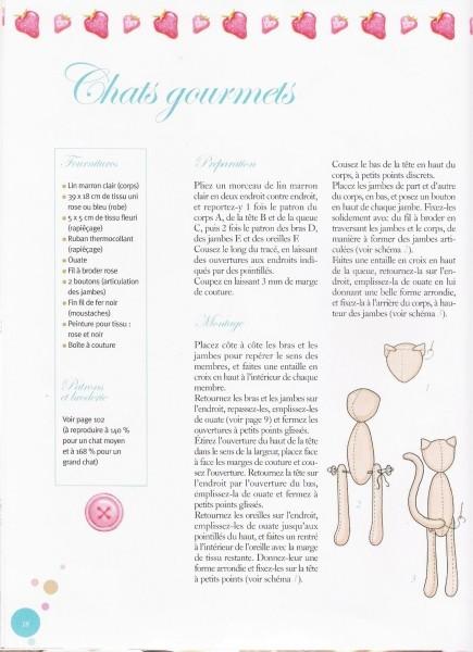 Примитивные игрушки с выкройками. 61207645_1278394123_La_Maison_de_Tilda_16