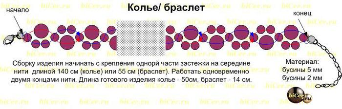 (700x224, 70Kb)