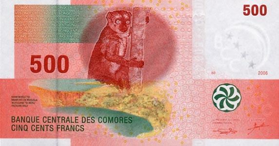 500 коморских франков