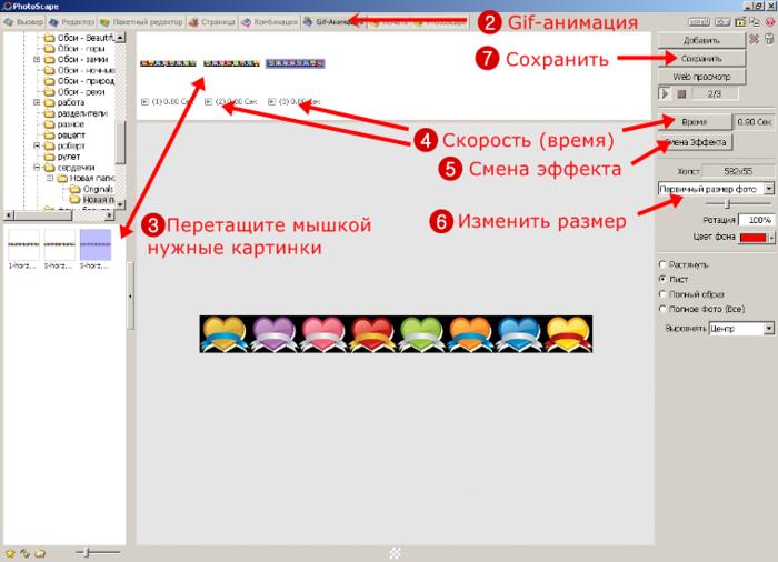 изготовление анимированного разделителя для текста