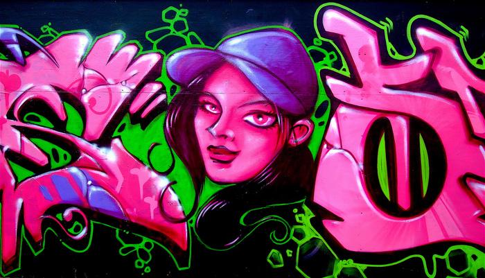 Стрит-арт (англ. Street art — уличное искусство) 38390