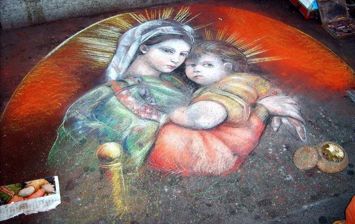 Стрит-арт (англ. Street art — уличное искусство) 51324