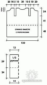 (180x324, 10Kb)