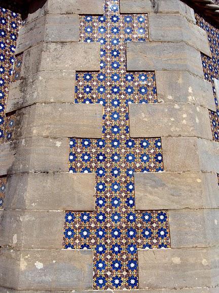 Замок Пена. Синтра, Португалия 14621