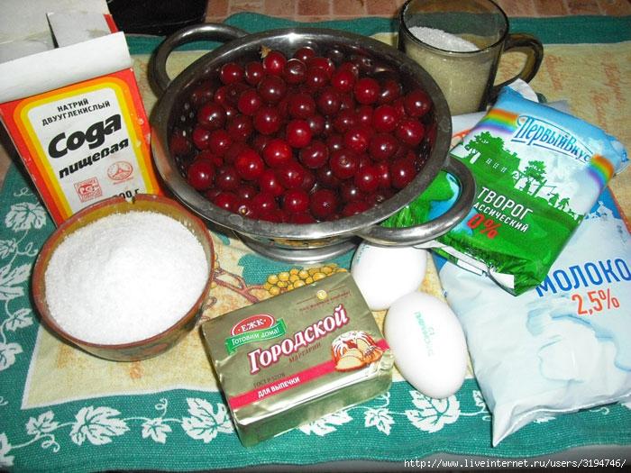 пирог с вишней и творогом, рецепты