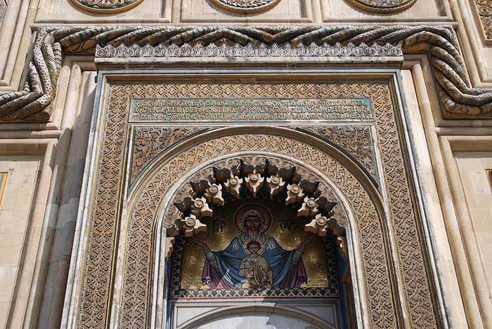 Монастырь Куртя де Арджеш (Румыния) 64958