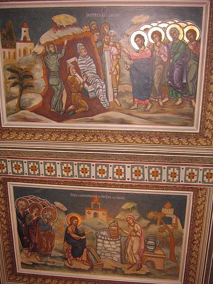 Монастырь Куртя де Арджеш (Румыния) 76864