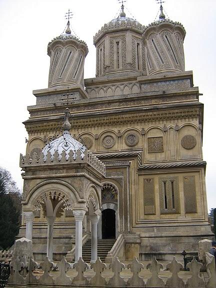 Монастырь Куртя де Арджеш (Румыния) 28877