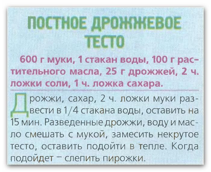 (700x571, 540Kb)