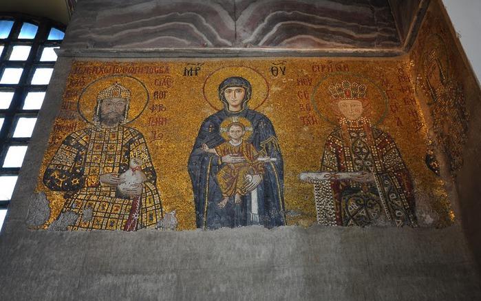 Софийский собор (Hagia Sophia) 45276