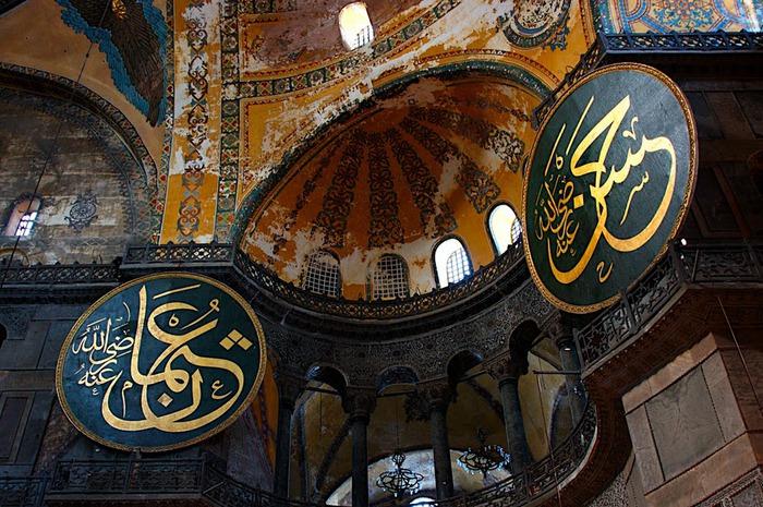 Софийский собор (Hagia Sophia) 26994