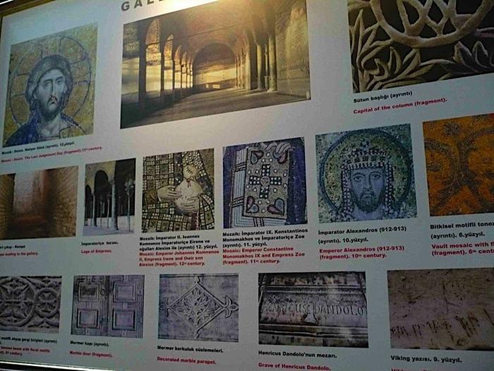 Софийский собор (Hagia Sophia) 19962