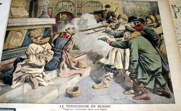 терроризм в россии из фондов музея антибольшивистского сопротивления