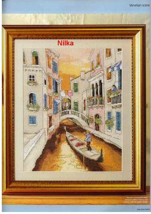 Каналы Венеции - ВЫШИВКА