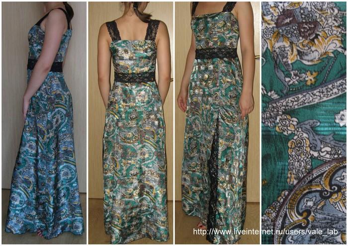Платья из ацетатный шелк