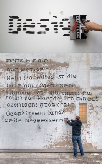машинка для написания надписей на стенах - словой хуй и ебать можно написать быстро и много раз