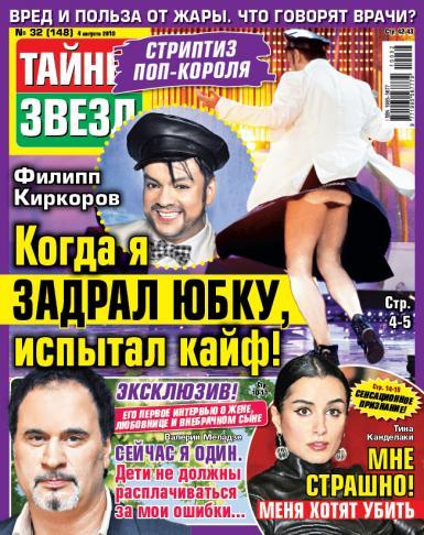 http://img0.liveinternet.ru/images/attach/c/1//62/244/62244401_396_df62c57b11171a37b9ecd24a678dfb9d.jpg