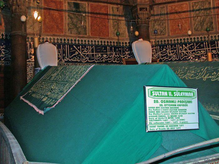 Мечеть Сулеймана - мечеть, которую хранит любовь!. 24839