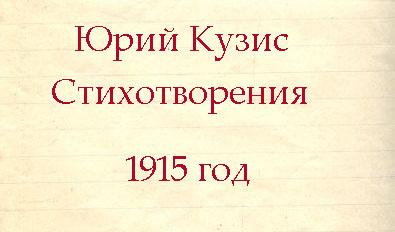 yk (395x232, 34 Kb)