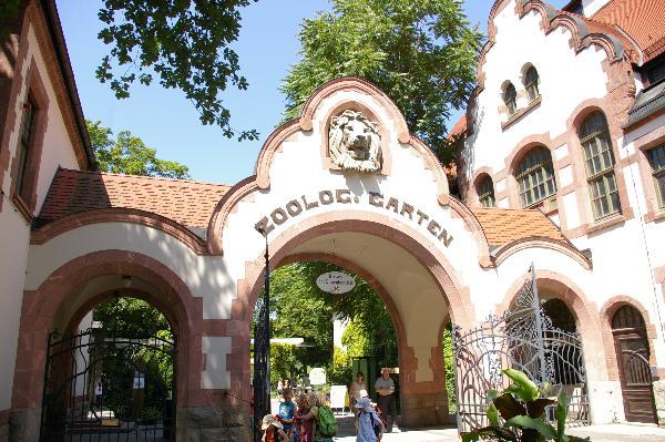 Зоологический сад в Лейпциге (Zoologischer Garten, Leipzig ) 29504
