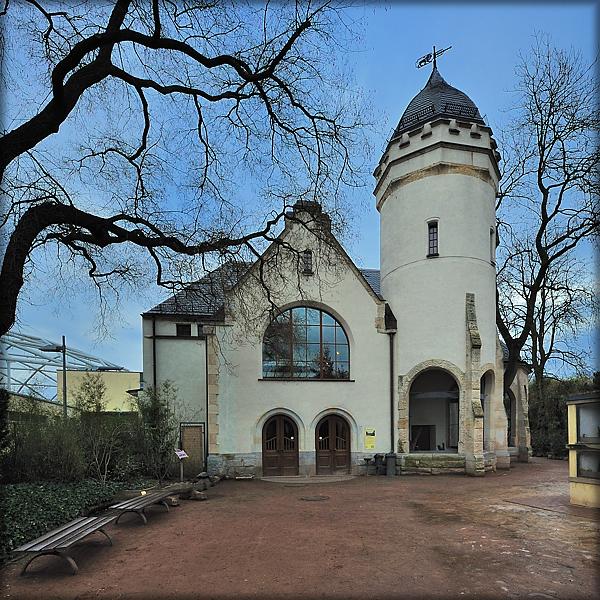 Зоологический сад в Лейпциге (Zoologischer Garten, Leipzig ) 98073