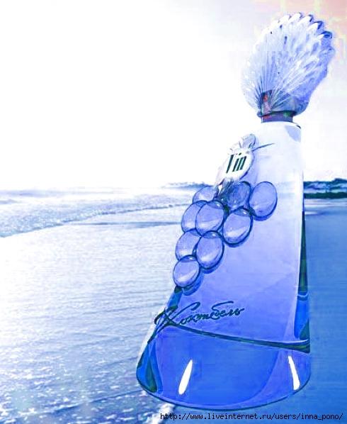 духи - голубые