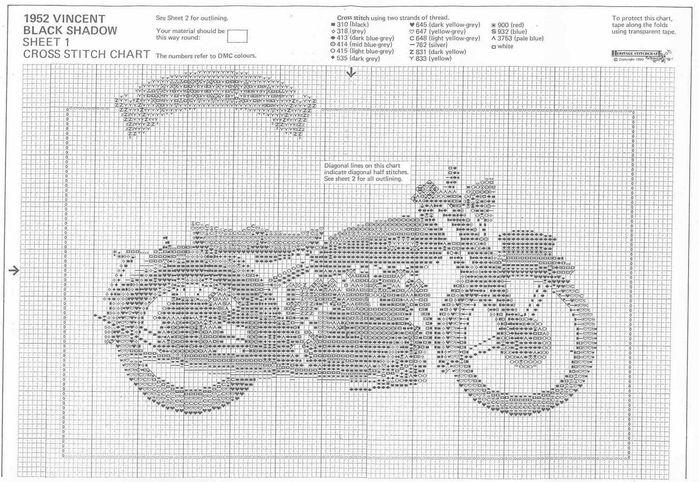 Часть 4 - Вышивка. Мотоцикл
