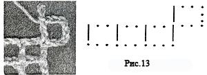 (300x109, 44Kb)