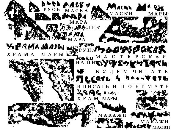 (575x439, 16Kb)