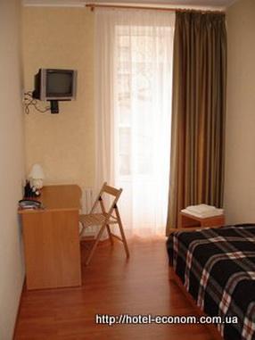 гостиницы донецка цены