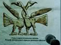 Ростовский суд отказал в переносе дела Савченко в Москву - Цензор.НЕТ 4982