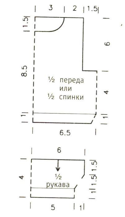 (403x699, 17Kb)