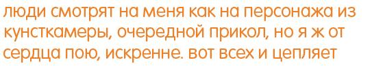 Бомж Горчица