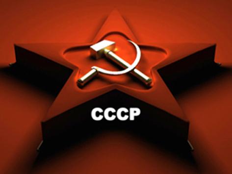 СССР (473x355, 98 Kb)