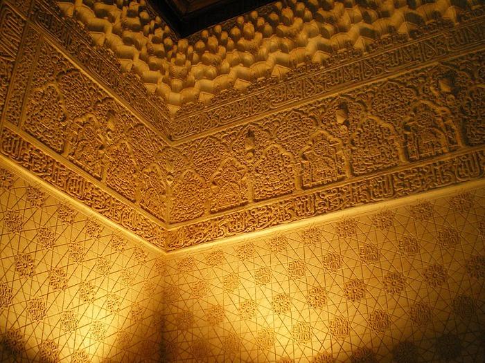 Альгамбра - жемчужина Андалузии 73453