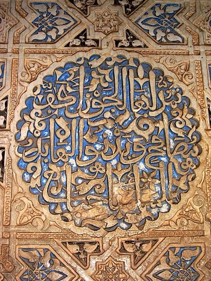Альгамбра - жемчужина Андалузии 12901