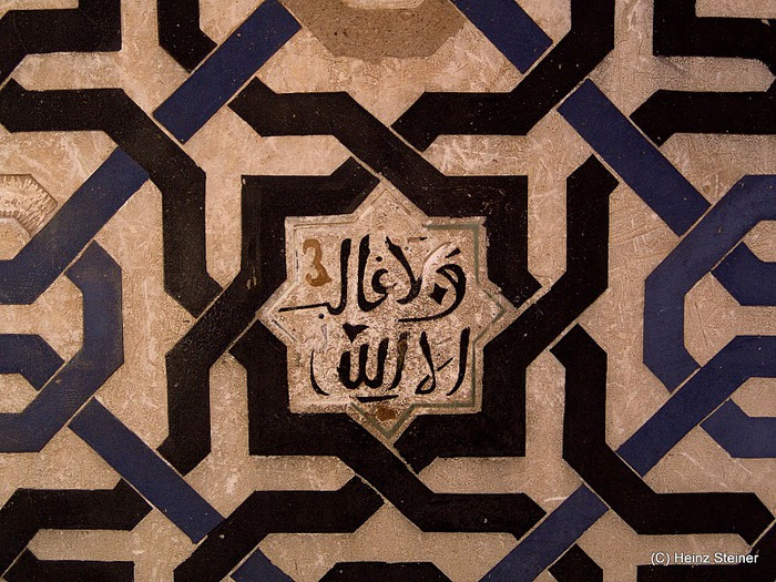Альгамбра - жемчужина Андалузии 20028