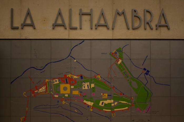 Альгамбра - жемчужина Андалузии 36739