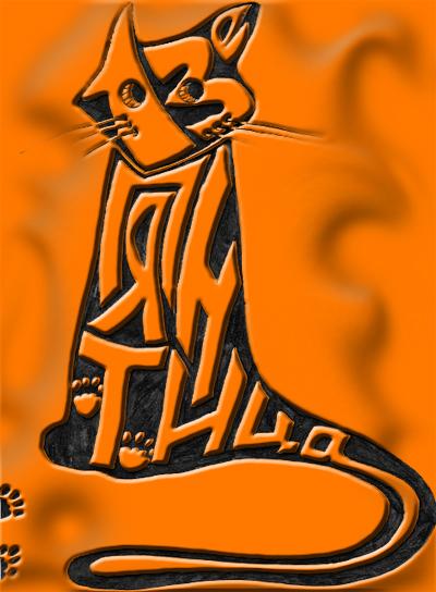 http://img0.liveinternet.ru/images/attach/c/1//62/646/62646301_1281645722_13avgusta2010.jpg