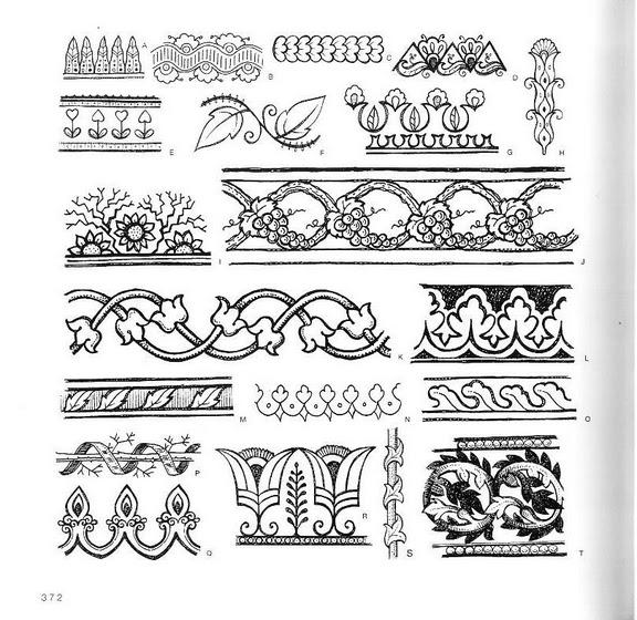 стилизованные узоры ,бордюры